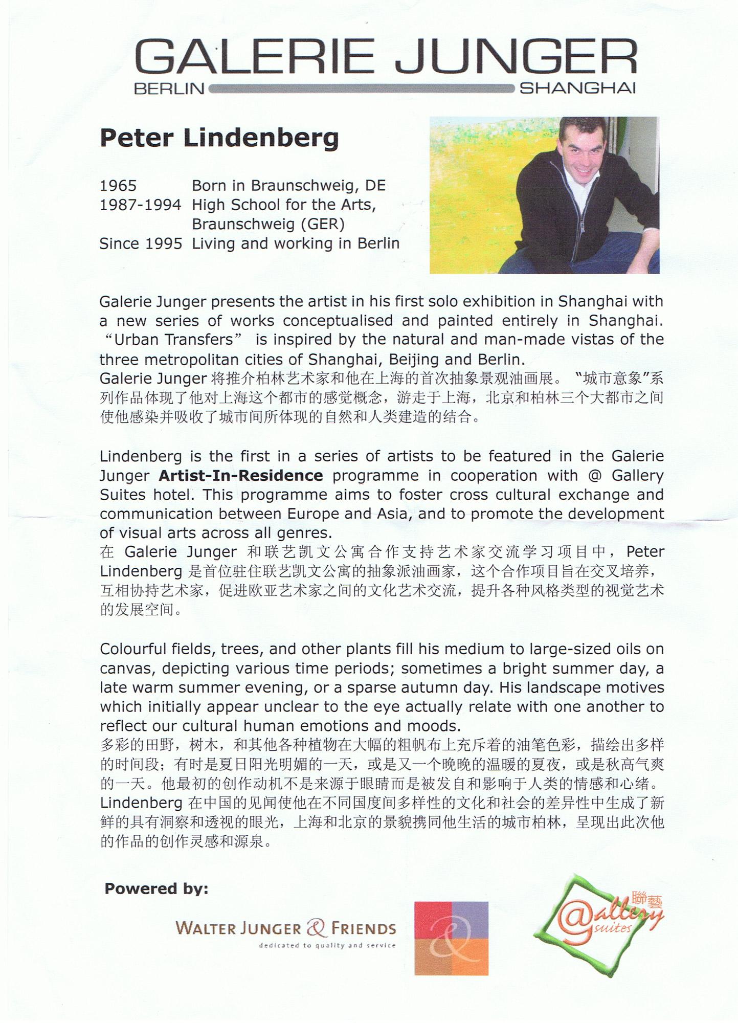 AusstellungShanghai-2